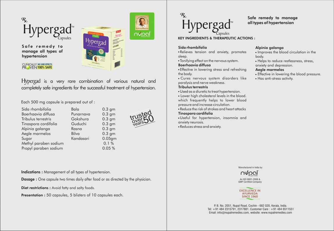 Хипергад (hypergad Capsules, Nupal)