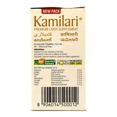 Камилари (Kamilari Caps, Nupal Remedies), 50 капсул ॐ Бутик ROSA
