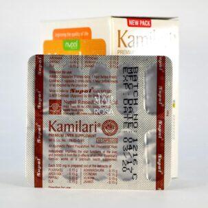 Камилари (Kamilari Caps, Nupal Remedies), 50 капсул ॐ Бутик ROSA
