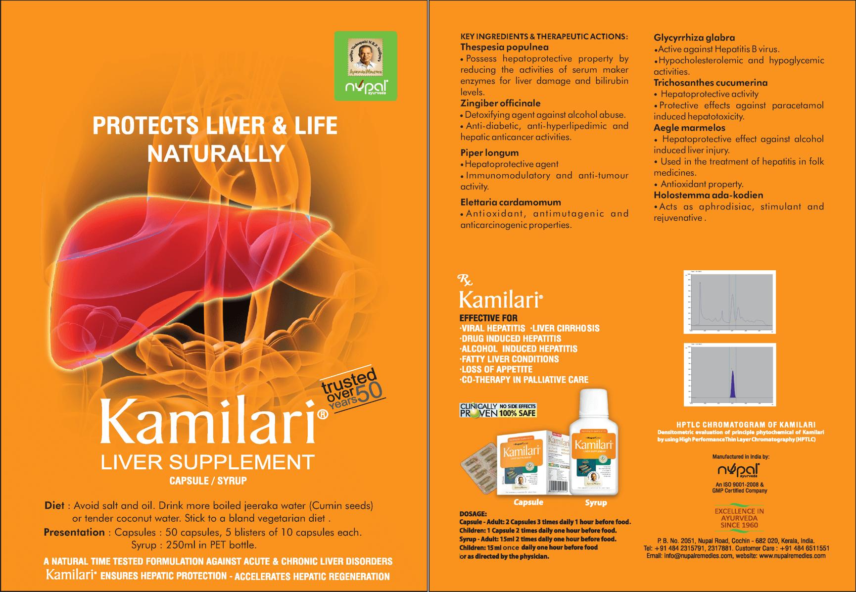 Камилари капсулы (kamilari Capsules, Nupal)