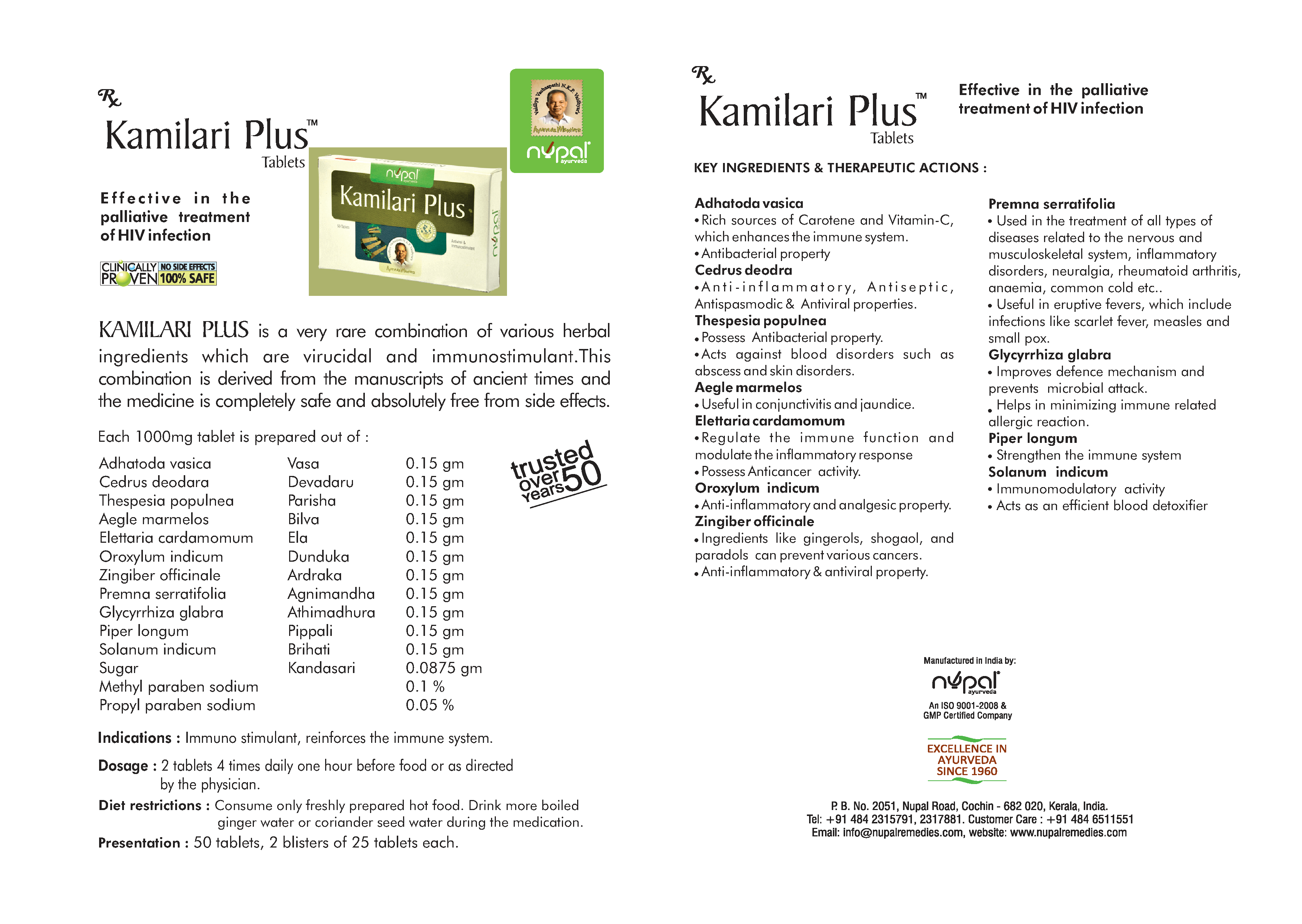 Камилари Плюс (Kamilari Plus, Nupal Remedies) | Роса-Фарм