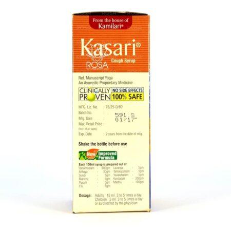 Касари сироп (kasari Syrup, Nupal Remedies)