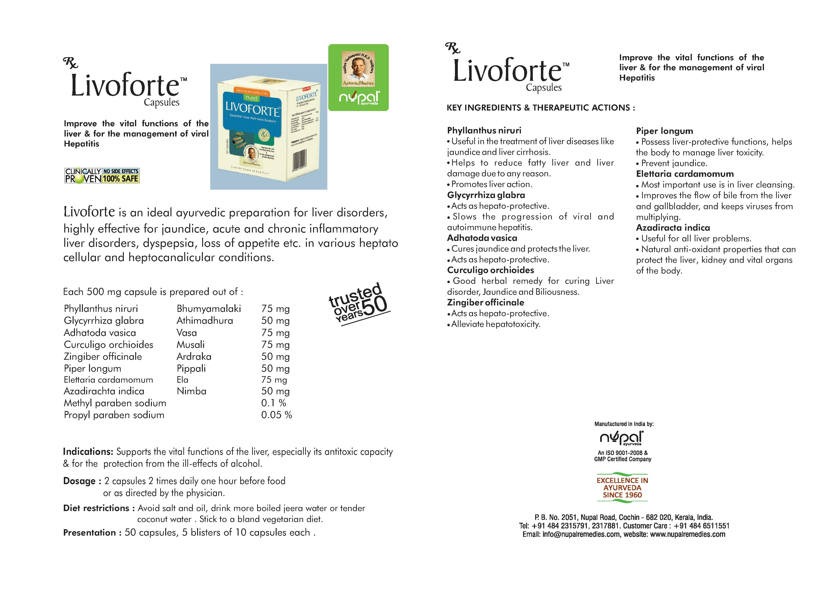Ливофорте (Livoforte, Nupal Remedies), 50 капсул | Роса-Фарм