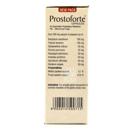 nupal-prostoforte-capsules_23