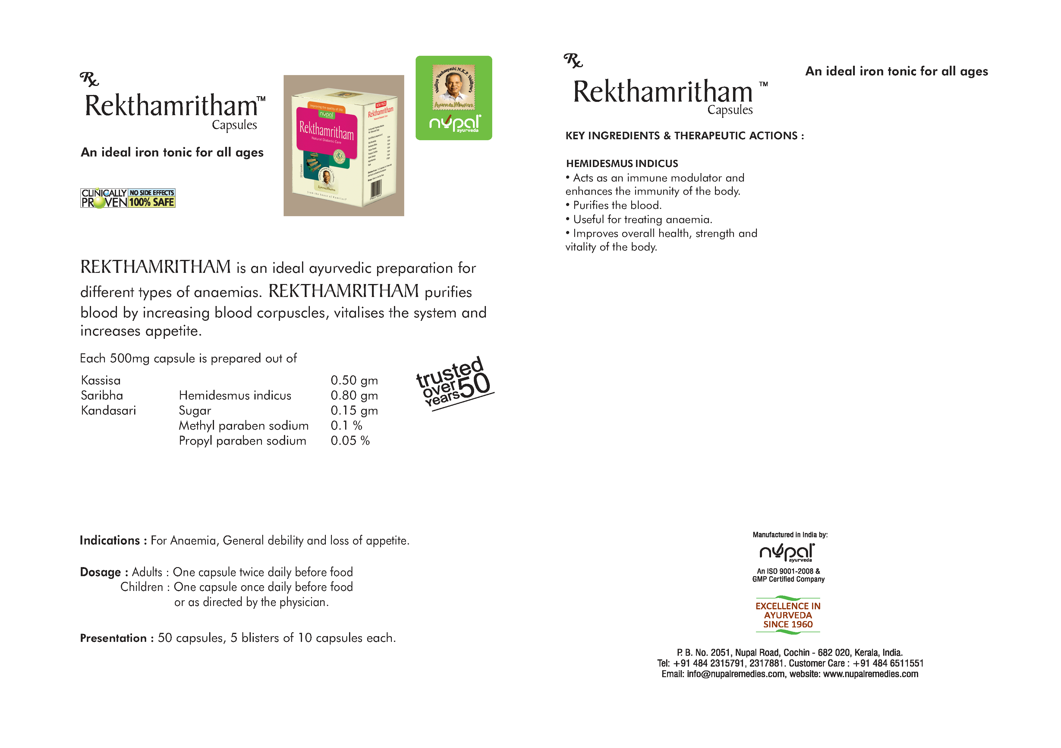 Ректамритам (Rekthamritham, Nupal Remedies) 50 капс. | Роса-Фарм