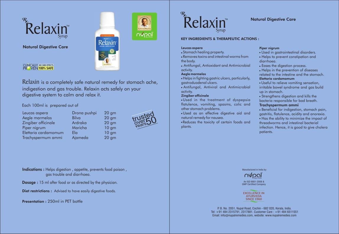 Релаксин сироп (Relaxin Syrup, Nupal Remedies) DS ॐ Бутик ROSA