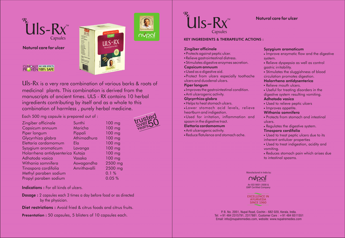 Ульцерекс (ULS-RX Capsules, Nupal Remedies) DS ॐ Бутик ROSA