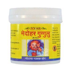 Медохар Гуггул (medohar Guggulu, Vyas Pharma)