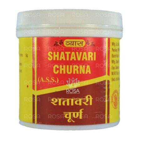 Шатавари чурна (Shatavari Churna, Vyas) 100 грамм ॐ Бутик ROSA