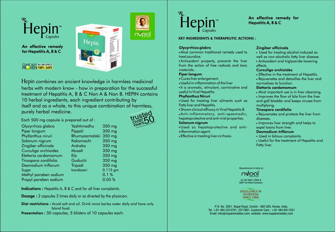 Хепин капсулы (hepin Capsules, Nupal)
