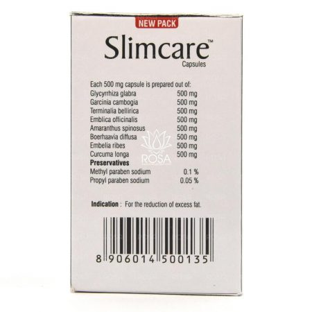 Слимкеа (slimcare Capsules, Nupal Remedies)