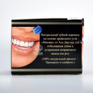 Зубной порошок Мисвак (miswak, Al Juzoor)