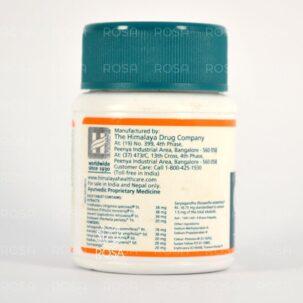 Конфидо (confido, Himalaya Herbals)