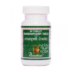 Шанкхапушпи (shankhapushpi Tablet, Punarvasu)