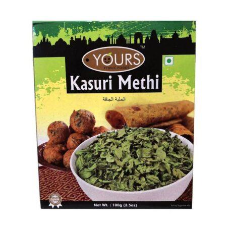 Сушеные листья пажитника - шамбала Yours купить в Бутике аюрведы премиум качеств