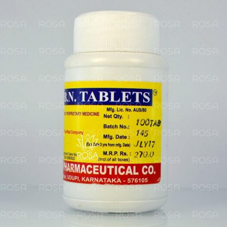 indian-pharmaceutical-dbn-tablets_3