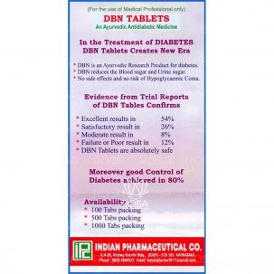 D.B.N. таблетки (DBN tablets, Indian Pharmaceutical) ॐ Бутик ROSA