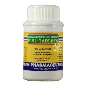 Indian Pharmaceutical H 91 Tablets 1