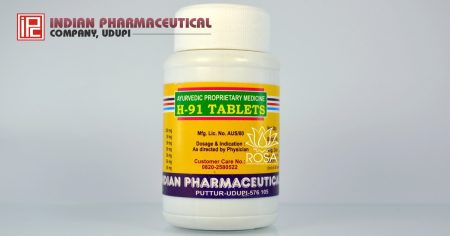 H-91 таблетки (h-91 Tablets, Indian Pharmaceutical)