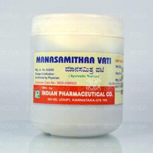 Манасамитра Вати (manasamithra Vati, Ipc)