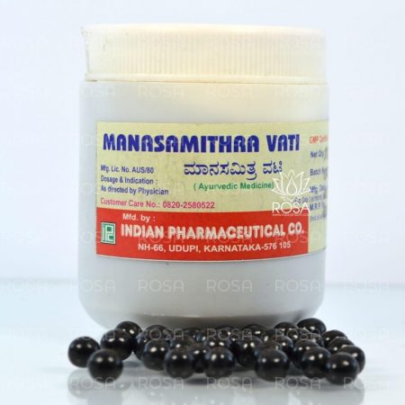 indian-pharmaceutical-manasamithra-vati_8