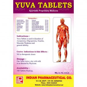 Юва таблетки (yuva Tablets, Indian Pharmaceutical)