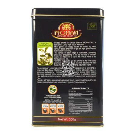 mohan-ceylon-black-tea-opa_2