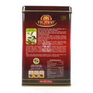 mohan-ceylon-tea-super-pekoe_2