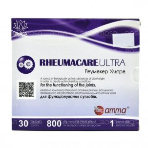 Реумакер ультра (rheumacare Ultra, Amma)