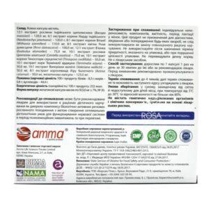 Соберекс ультра (soberex Ultra, Amma)