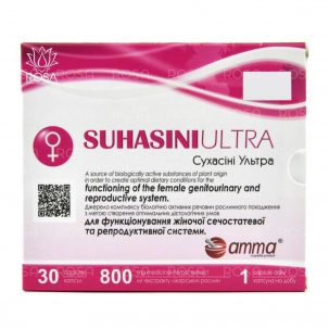 Сухасини ультра (suhasini Ultra, Amma)