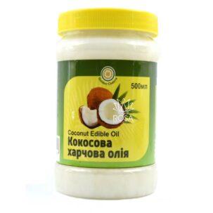 Golden Chakra Кокосовое пищевое масло 1 ॐ Бутик ROSA