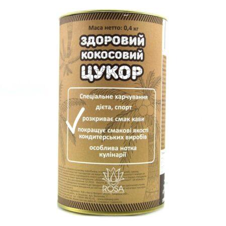 Сахар кокосовый Jaggery, коричневый 3 ॐ Бутик ROSA