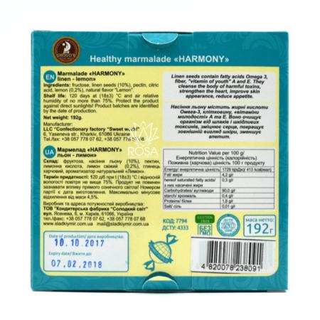 Мармелад Harmony лен-лимон (Сладкий Мир) 2 ॐ Бутик ROSA
