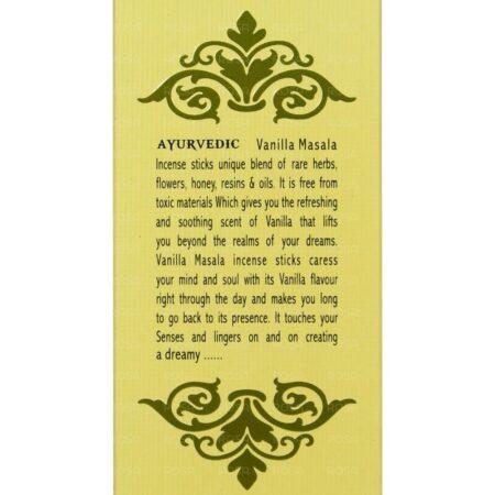 Благовония Ваниль (Vanilla, Agarbathi Works) ॐ Бутик ROSA