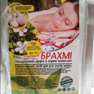 Маска для волос Брахми (Brahmi, Henna Industries) ॐ Бутик ROSA