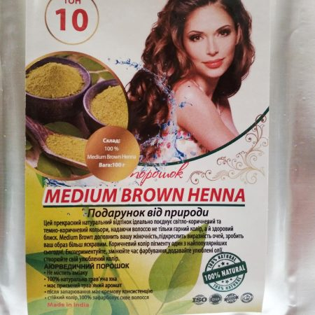 Хна Светло-коричневая (Herbal Medium Brown) ॐ Бутик ROSA