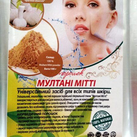 Мултани Митти - Индийская косметическая глина ॐ Бутик ROSA