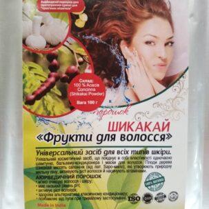 Шикакай порошок - маска для роста и укрепления волос ॐ Бутик ROSA