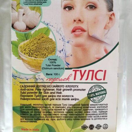 Порошок Тулси для кожи и волос (Henna Industries) ॐ Бутик ROSA