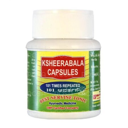 Кширабала (Ksheerabala, Indian Pharmaceutical) ॐ Бутик ROSA
