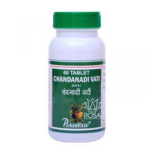 Чанданади Вати (chandanadi Vati, Punarvasu)