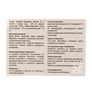 Травяные леденцы Апельсин Лорактив (Loractive) ॐ Бутик ROSA