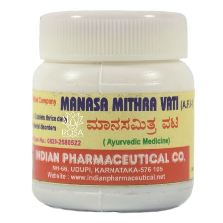 indian-pharmaceutical-manasamithra-vati-10gm_1_mini