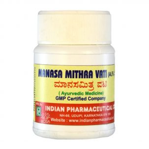 indian-pharmaceutical-manasamithra-vati-50gm_1_mini