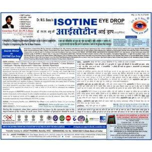 Айсотин (isotine Eye Drop, Jagat Pharma)