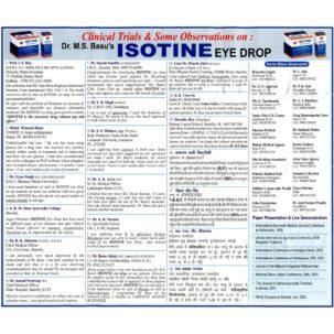 Айсотин (Isotine Eye Drop, Jagat Pharma) ॐ Бутик ROSA