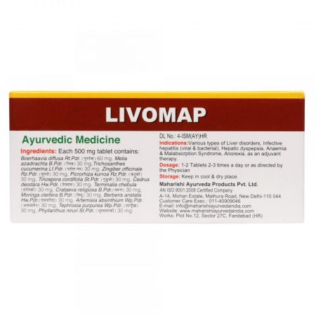 Ливомап (Livomap, Maharishi Ayurveda), 100 таб. ॐ Бутик ROSA