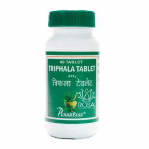 Трифала Ds (triphala, Punarvasu)