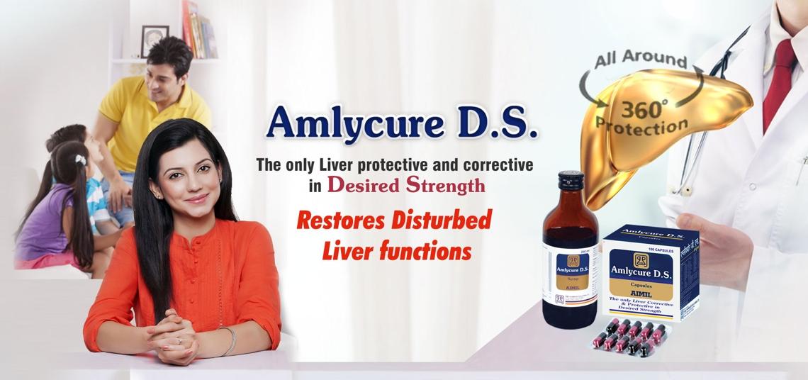 Амликюр ДС (Amlycure D.S., Aimil Pharmaceuticals) ॐ Бутик ROSA